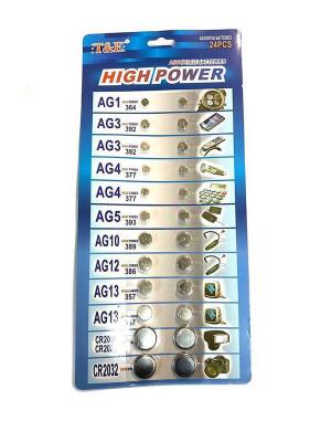 Zestaw baterii guzikowych 24szt