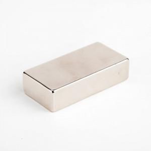 Magnes neodymowy prostokątny 19x19x4.5mm